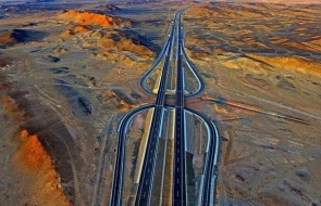Scenic image of highways