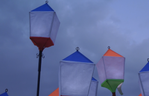 Image of the lanterns