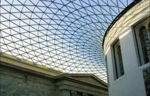 The British Museum in London, England