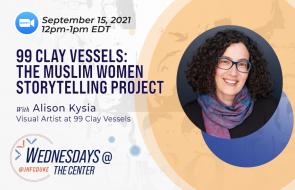 Alison Kysia at Wednesdays at the Center, Duke University, John Hope Franklin Center