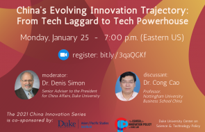 China's Evolving Innovation Trajectory- From Tech Laggard to Tech Powerhouse.png