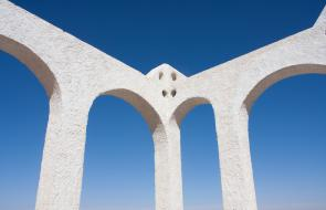 Arches against blue sky