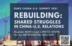 Duke China Summit Flyer.jpg