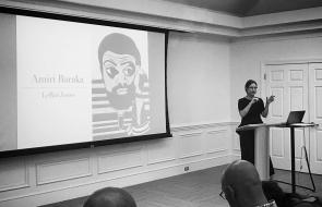 Black and white image for Professor Ellen McLarney presenting on Amiri Baraka.