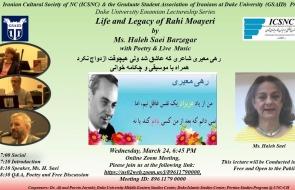 Ms. Haleh Saei Barzegar.jpg