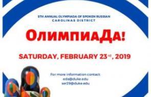 Olympiada of Spoken Russian poster