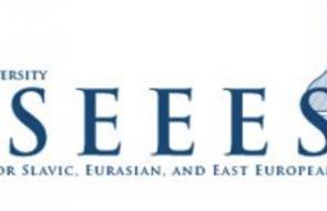 CSEEES Logo