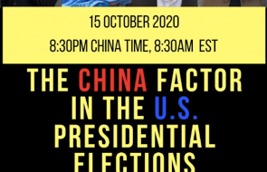 China Factor flyer with the speakers' images