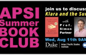 APSI Summer Book Club Flyer