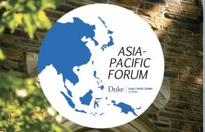 AP Forum Final Logo