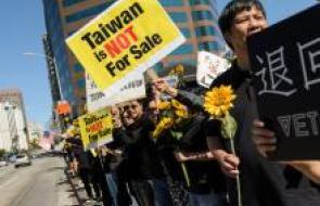 Taiwan Student Movement