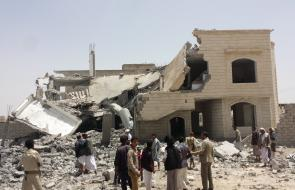 Image of destruction in Yemen