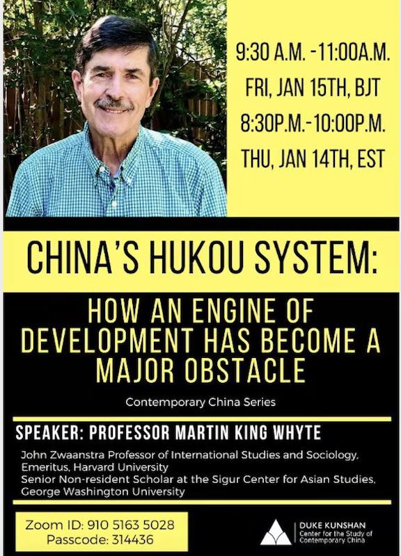 China's Hukou System Flyer